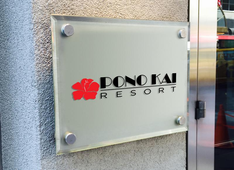 pono_kai_signage